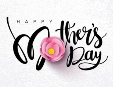 🥀joyeuses Fêtes des Mères🥀 🥰 #fetedesmeres #mothersday